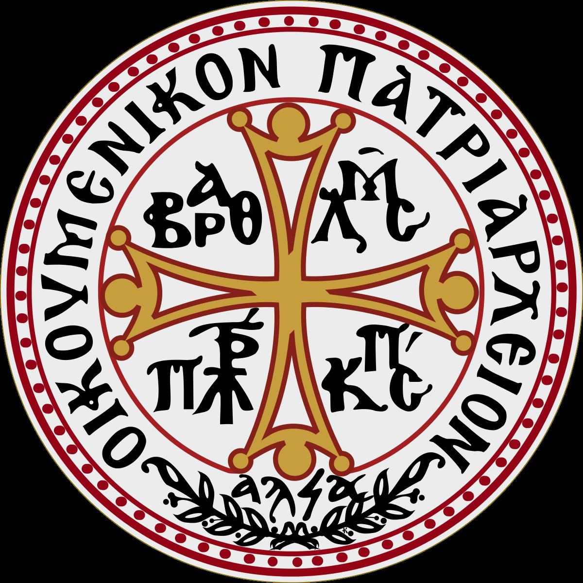 His Eminence Metropolitan Emmanuel, Metropolitan of France, Ecumenical Patriarchate.png